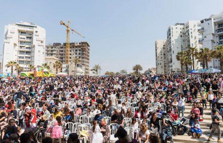 כ-3500 מבלים בהפנינג שערכה עיריית בת ים לכבוד חג הפורים